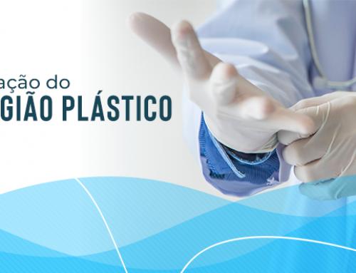 A formação do cirurgião plástico